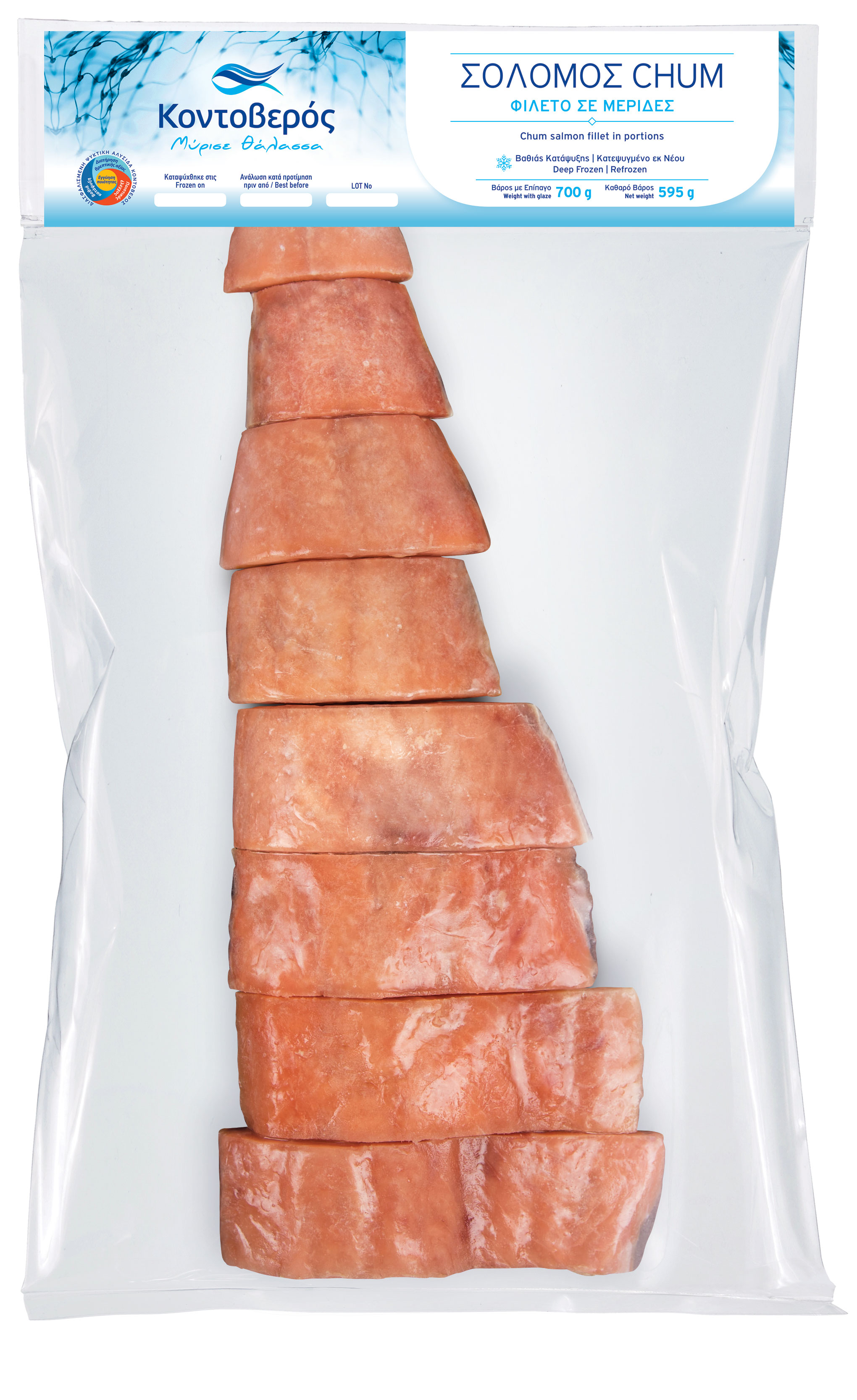 CHUM SALMON FILLETS IN PORTIONS (700g) Vacuum pack