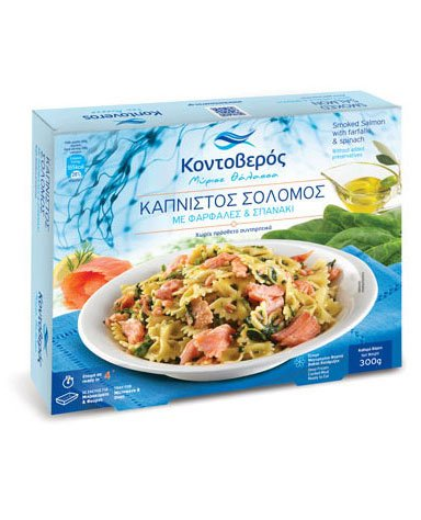 SMOKED SALMON WITH FARFALE & SPINACH (300g) - 1